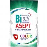 Порошок для машинной стирки Biasept, для цветного, антибактер., 3кг 905-4