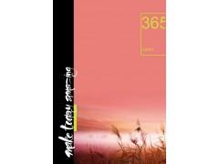 """Ежедневник недатированный А5 переплёт твёрдый 352стр. индивид.блок:линия """"Amazing sunrise"""" ламинация глянцевая, арт. ЕН5т176_лг 8702"""