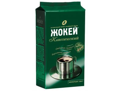 Кофе молотый Жокей Классический, в/у 250г.