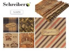 Подарочная бумага КРАФТ в листах 70 х 100 см, 80 г., дизайны в ассортименте, арт. S 8450