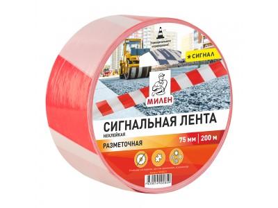 Лента полимерная СИГНАЛЬНАЯ для ограждений 75мм х 200м бело-красная неклейкая, арт. TWM003T МИЛЕН/4