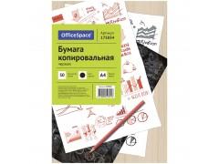 Бумага копировальная OfficeSpace, А4, 50л., черная CP_341/175034