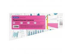 Разделитель листов OfficeSpace 230*120мм, трапеция, 100шт., без индексации, розовый, картонный 16104