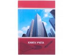 Книга учета OfficeSpace, А4, 96л, линия, твердый переплет 7БЦ, блок газетный CL-98-726 / 153187
