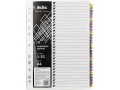 Разделитель картонный, цифровой 1-31, ф. А4, цветной, арт. IND218