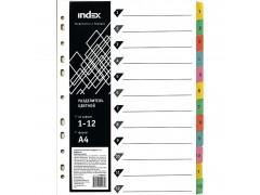 Разделитель картонный, цифровой 1-12, ф. А4, цветной, арт. IND217