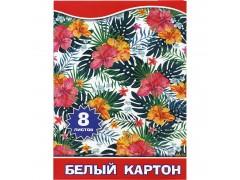 """Набор белого картона ACTION!, """"Тропические цветы"""", ф. А4, 8л , арт. ACW-8/1/6"""
