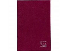 Ежедневник INDEX  БУМВИНИЛ, недатиров., 256с., ф.А5, арт. IDN014/A5, цвета в ассортименте, цвет бордовый