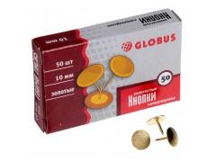 Кнопки 10 мм, 50 шт. золотистые К10-50