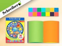 Цветная бумага двухсторонняя А4 8л 14цв ,блок газет., арт. S 1401