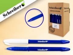 Ручка гелевая, цветной корпус, белый колпачок (цвета в ассортименте), цвет синий