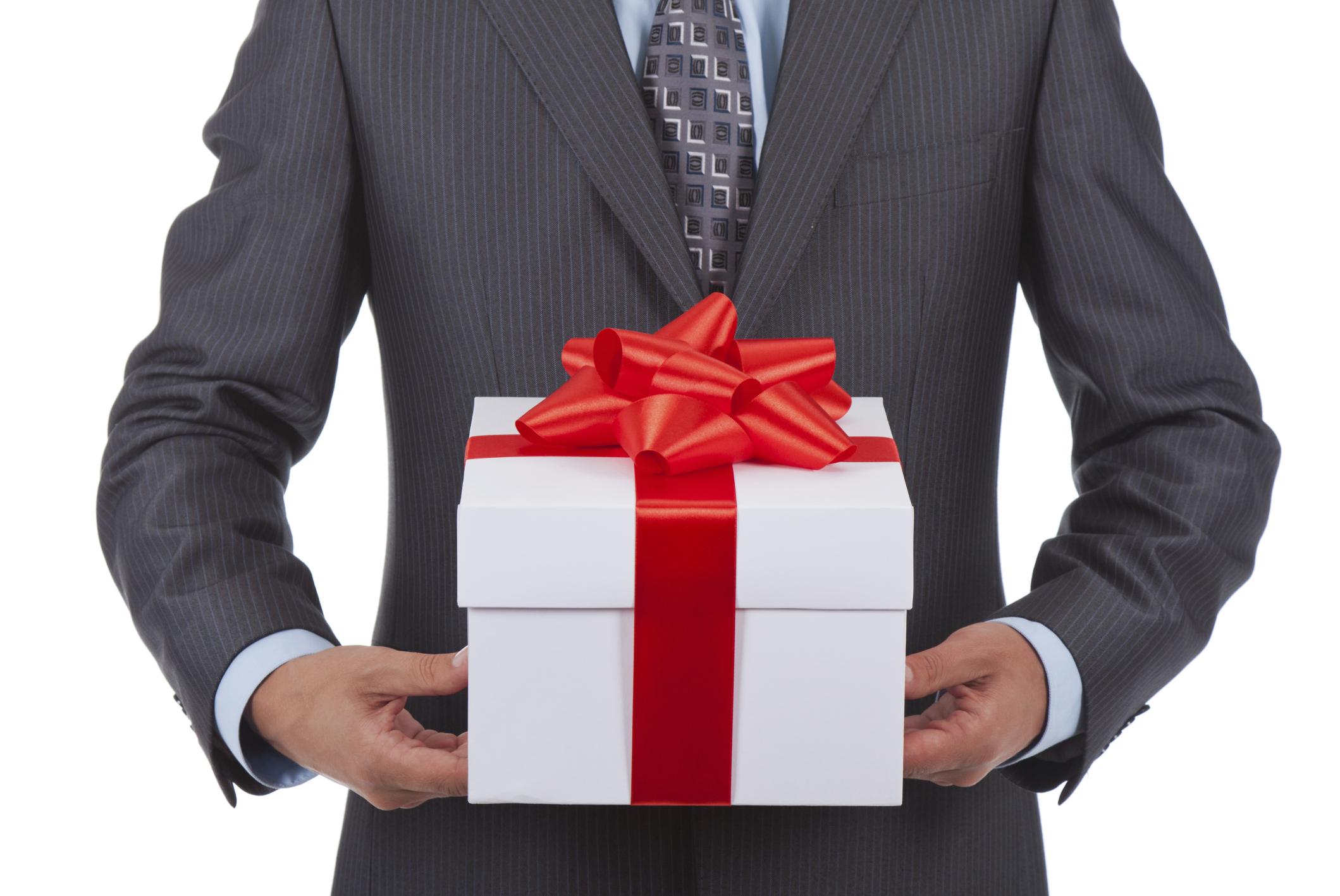 Подарки получаемые или предоставляемые сотрудниками организации